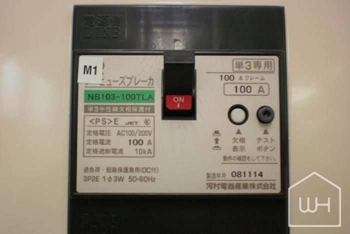 電気容量02